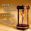 timeline_20171117_081155.jpg