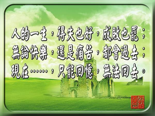 23244055_1313532635414292_9106502406179001852_n.jpg