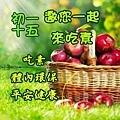 21686219_1826138064383518_4913803408952173002_n.jpg