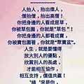 S__9511257.jpg