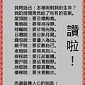 E5D83A75-C902-4307-B042-B708CC771D3C.jpg