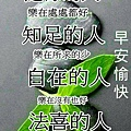 S__17203211.jpg