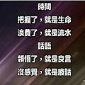 timeline_20170930_145212.jpg