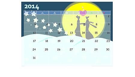 蘇慧珊-月曆底