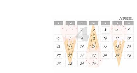 陳秭瑜_月曆底