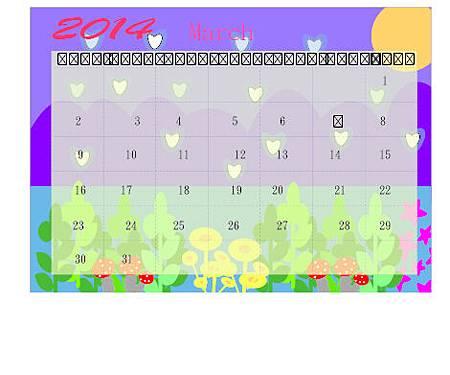 李巧琳_月曆表