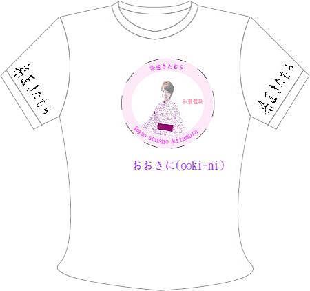 許閔雅_T恤