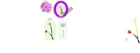 蘇慧珊_即時描圖logo