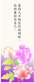 葉欣茹_花卉小卡