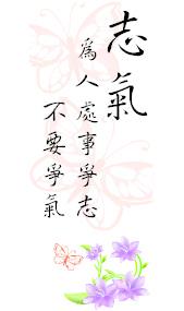 王威升_花卉小卡