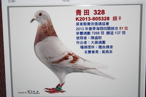 012 (2)