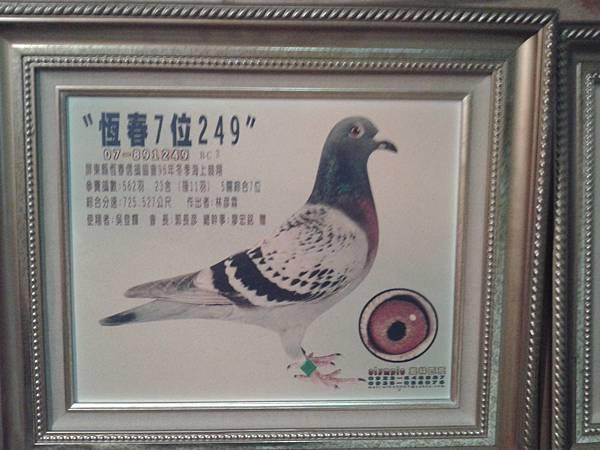 20121107_090211 (1).jpg