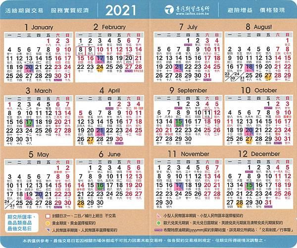 2021TW2.jpg