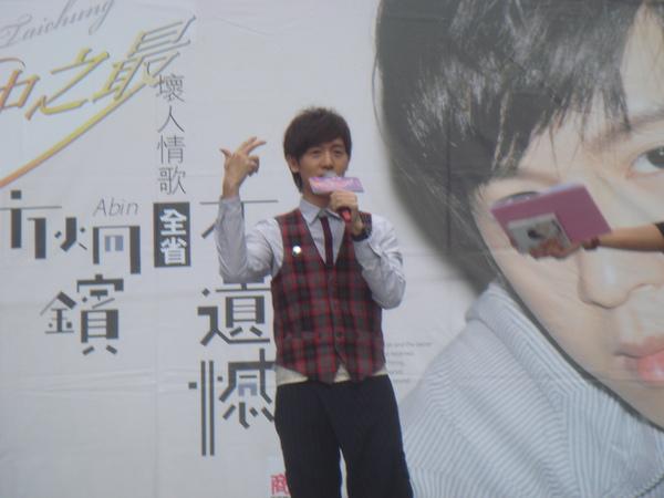 方炯鑌 不遺憾簽唱會 台中場- (23).JPG