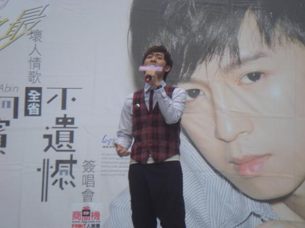 方炯鑌 不遺憾簽唱會 台中場- (107).JPG