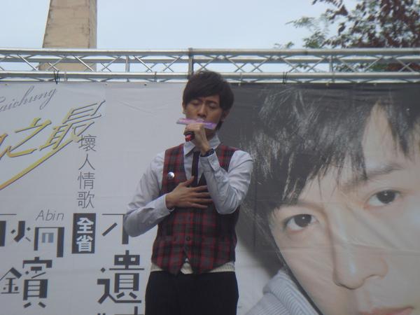 方炯鑌 不遺憾簽唱會 台中場- (113).JPG