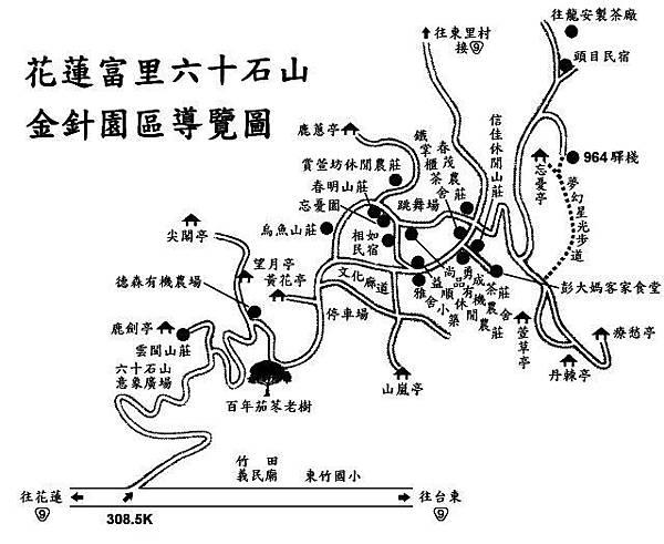 六十石山地圖.jpg