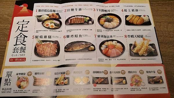 2015定食8-DM_3245_0.jpg