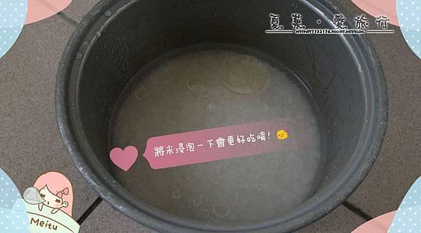 22號米舖(小蘋果民宿)10_结果.jpg