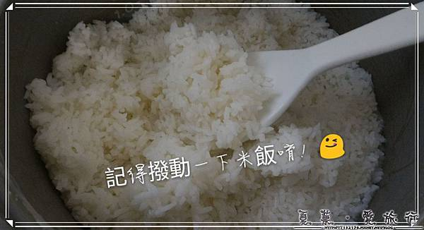 22號米舖(小蘋果民宿)12_结果.jpg