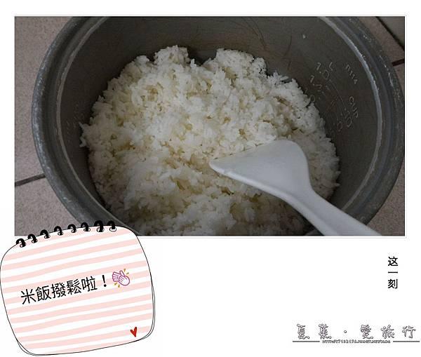 22號米舖(小蘋果民宿)13_结果.jpg