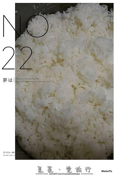 22號米舖(小蘋果民宿)14_结果.jpg