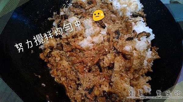 22號米舖(小蘋果民宿)20_结果.jpg