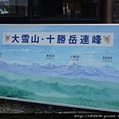北海道 266.jpg