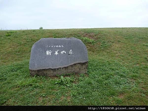 北海道 319.jpg