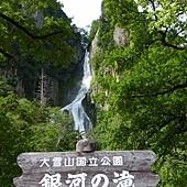 北海道 393.jpg