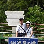 北海道 410.jpg