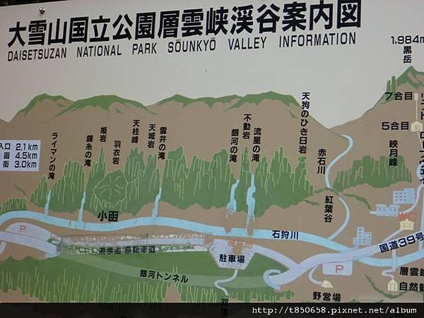 北海道 418.jpg
