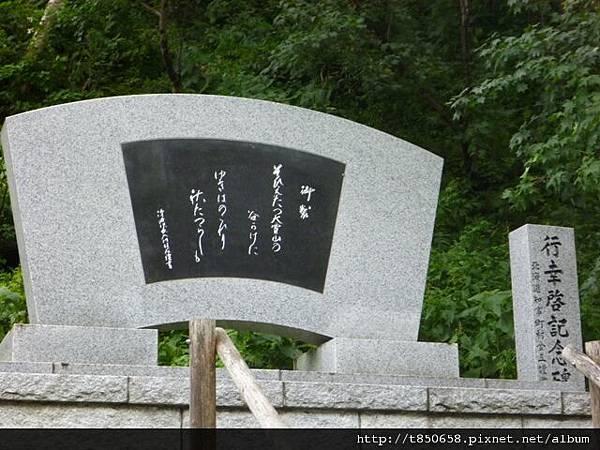 北海道 422.jpg