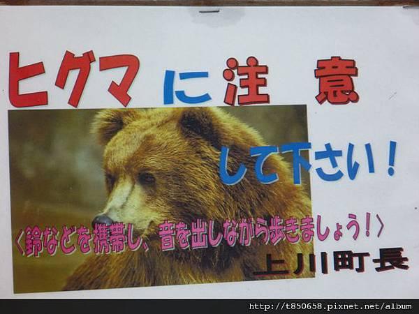北海道 424.jpg