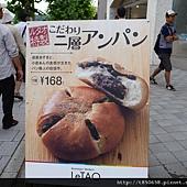 北海道 446.jpg