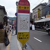 北海道 455.jpg