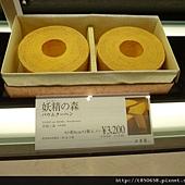 北海道 506.jpg