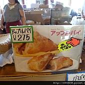北海道 637.jpg