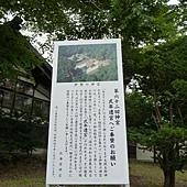北海道 717.jpg