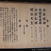 北海道 726.jpg