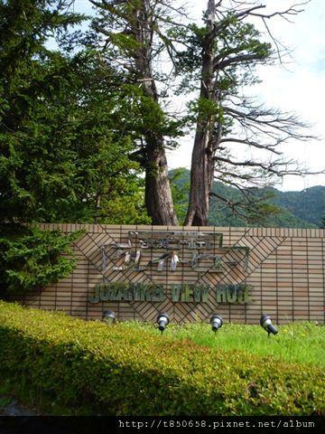 北海道 615.jpg