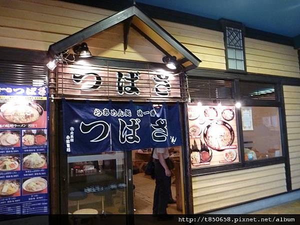 北海道 853.jpg