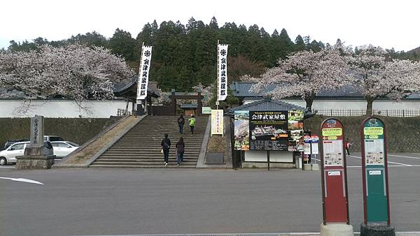 2015-4-18 Day2