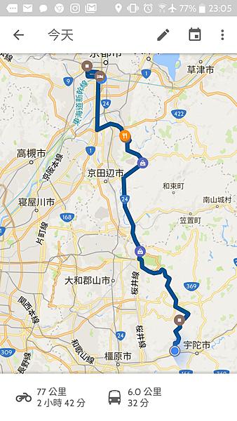 20170331-road1.png