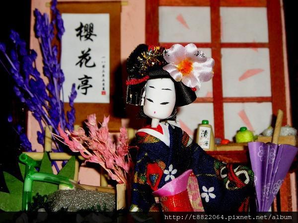 加入日本人偶
