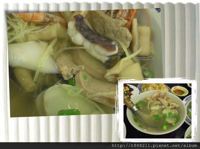 海鮮什錦湯