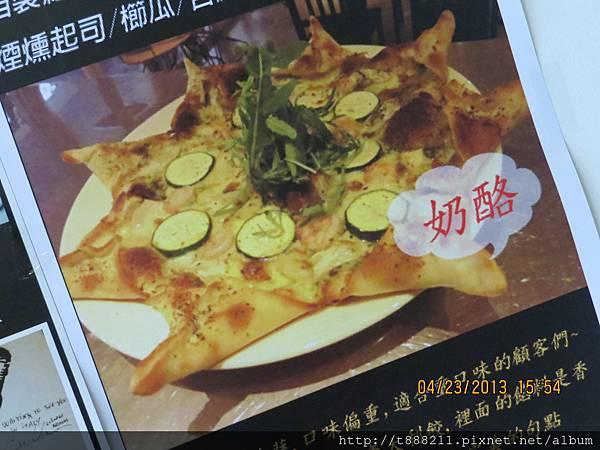 新品那不勒斯pizza