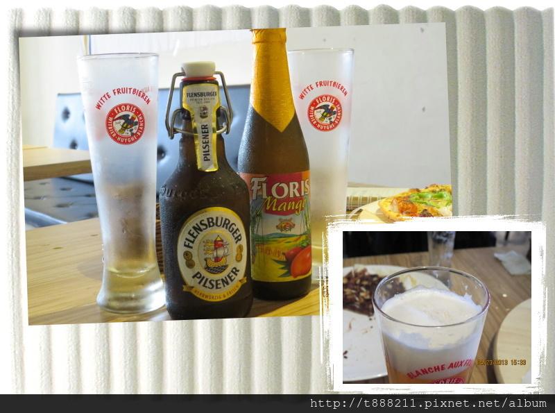 雙啤酒&酒泡