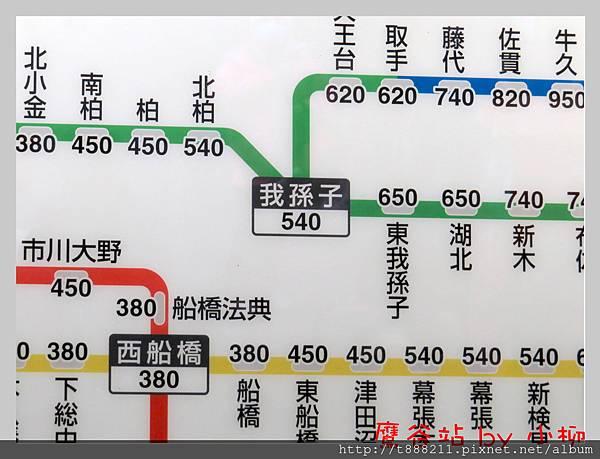 鷹谷站捷運圖
