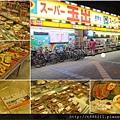 玉出超市1.jpg